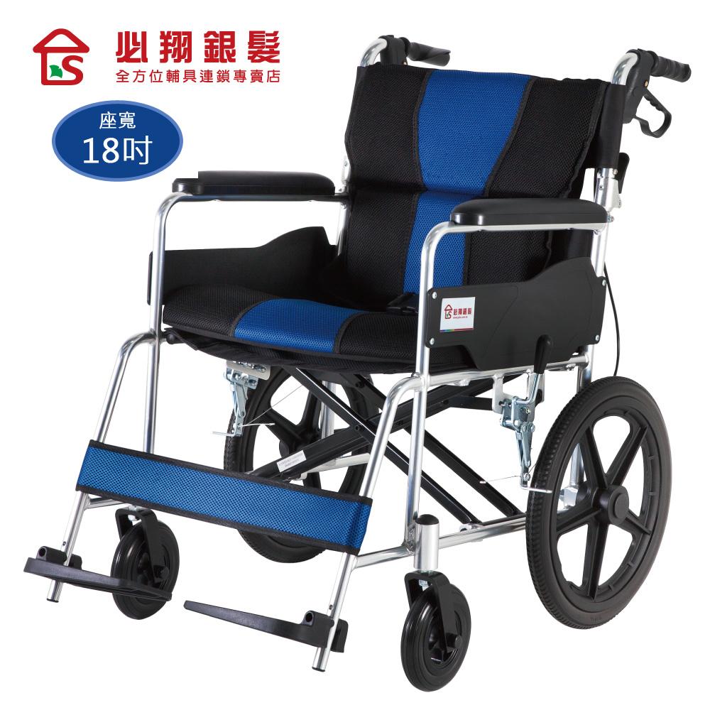 【必翔銀髮】 座得住輕量型看護輪椅 PH-182S (後折背款)