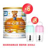 亞培 心美力 4號High Q Plus(1700gx3罐)+(贈品)亞培 智能投影繪畫組