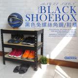 【空間特工】黑色免螺絲鞋櫃/60x30x60cm/組合櫃/穿鞋椅/角鋼架