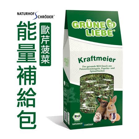 德國施羅德 寵物鼠兔天然蔬果乾飼料-165g*2