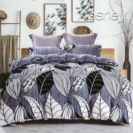 KOSNEY 法蘭絨加大四件式床包組