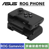 華碩 ASUS ZS600KL Gamevice 遊戲控制器 (ROG Phone)