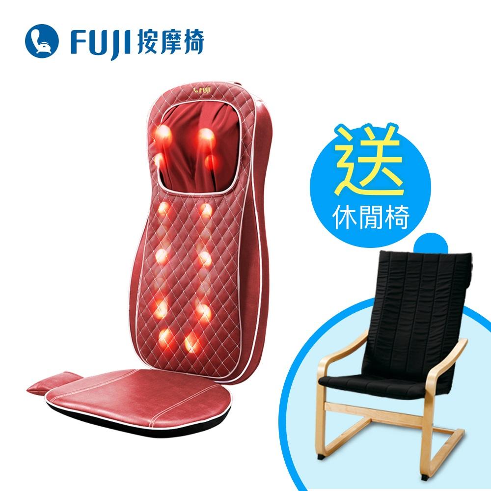 福利品 FUJI 巧折行動按摩椅 FG-238