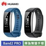 (福利品) HUAWEI Band 2 Pro 智慧手環 (黑/藍)
