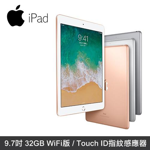 2018款 Apple New iPad 32GB WIFI版 平板電腦 (MR7F2TA/A) 太空灰