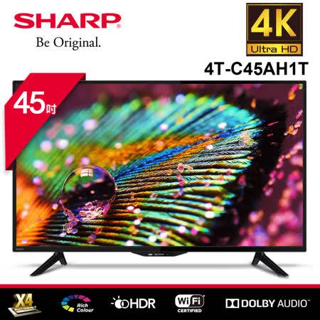 SHARP夏普 45吋 4K智慧連網液晶顯示器