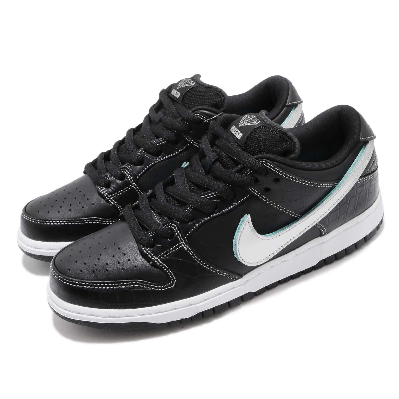Nike 休閒鞋 SB Dunk 限量 鑽石 男女鞋 BV1310-001