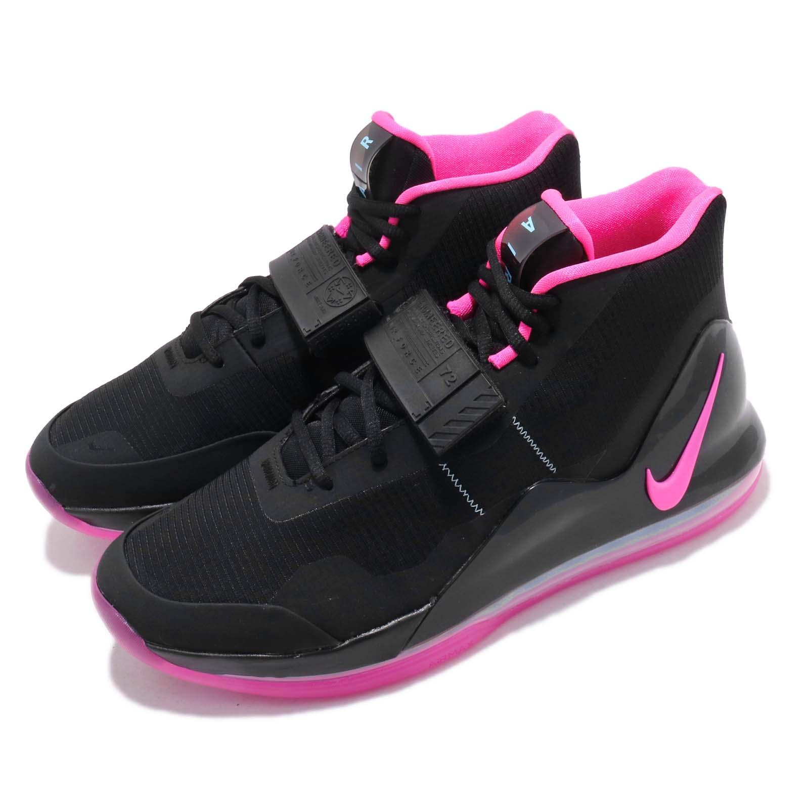 Nike 籃球鞋 Air Force Max EP 男鞋 AR0975-004