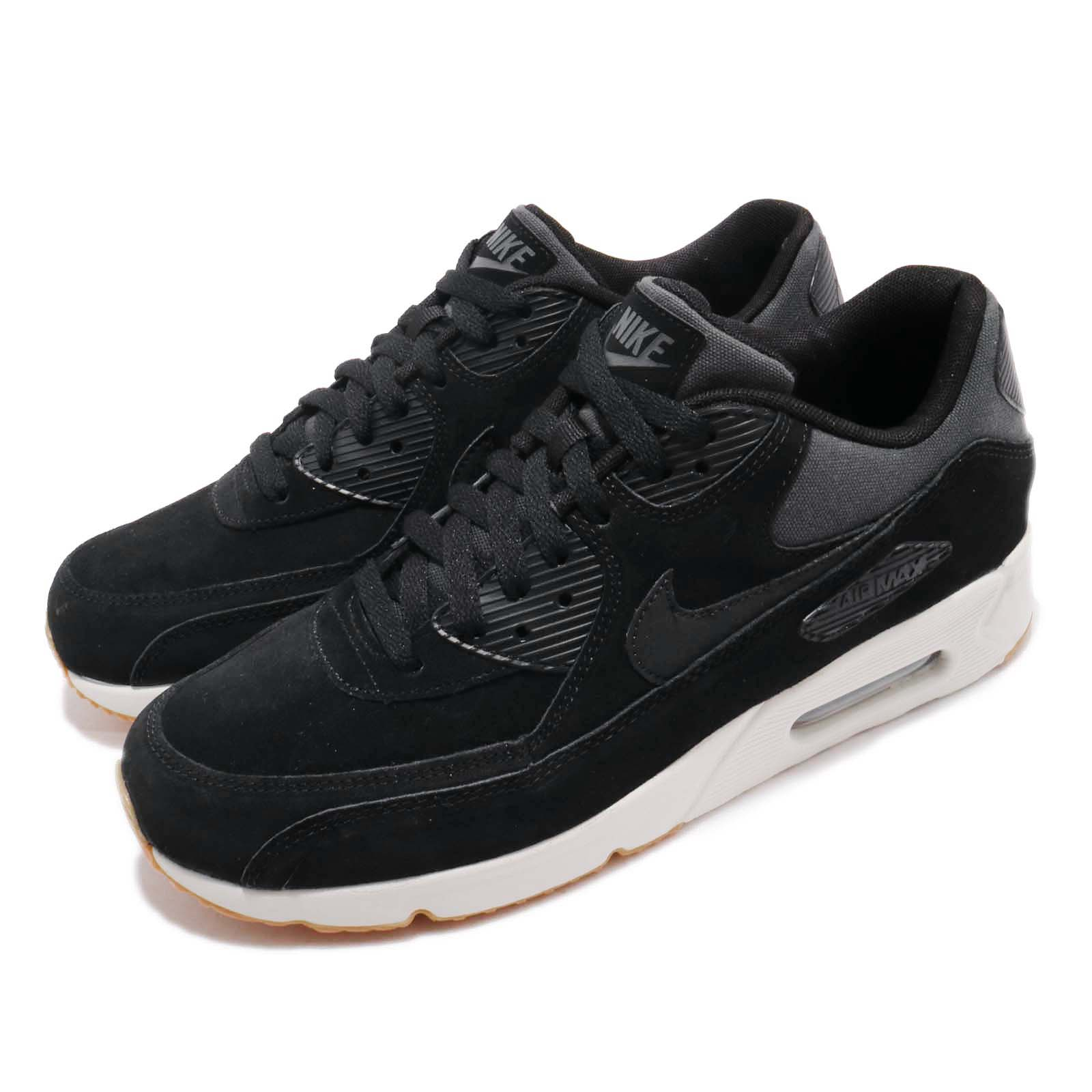 Nike AirMax 90 Ultra 男女鞋 924447-003