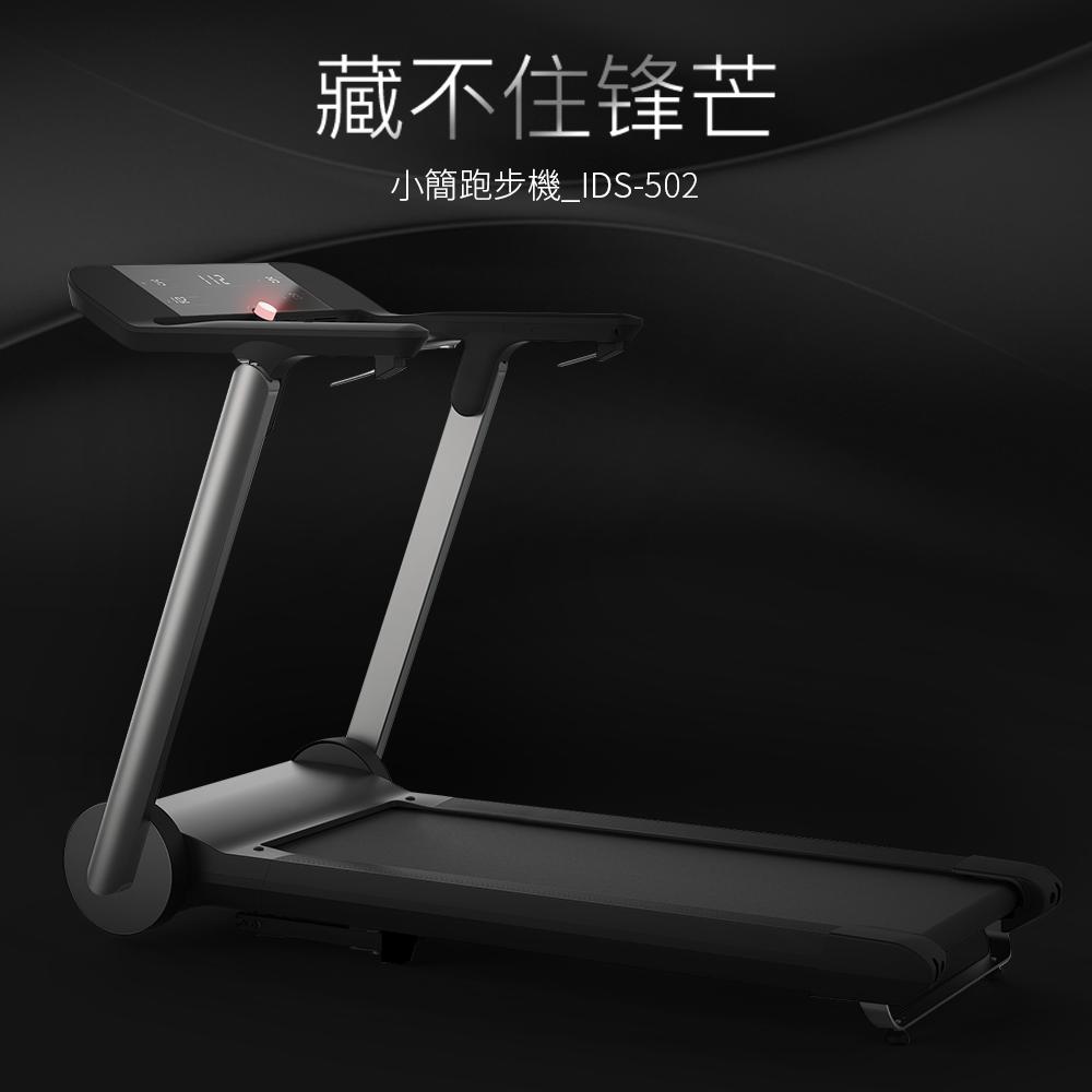【映峻】小簡旗艦型跑步機(一鍵收折、疲勞設計、空氣減震)