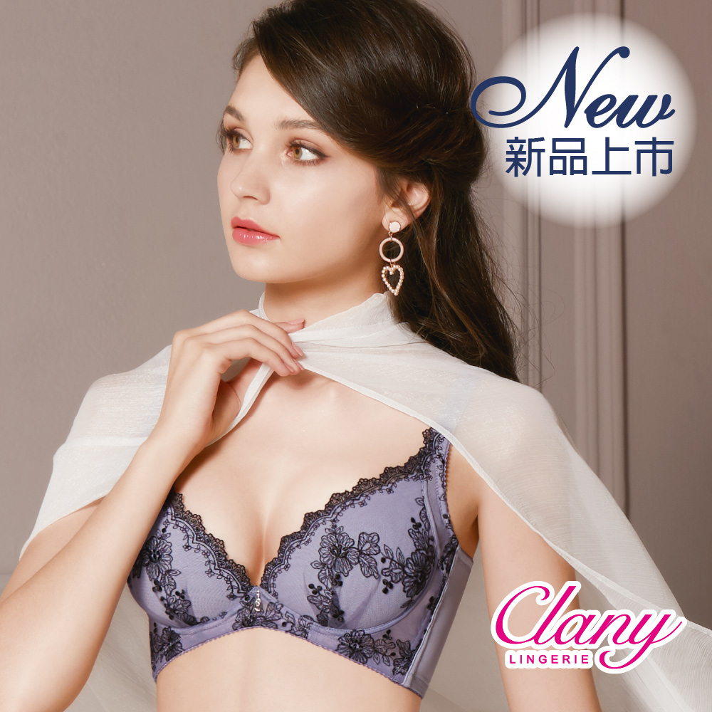 Clany可蘭霓 奢華刺繡專利遠紅外線珍珠按摩涼感ABC水美人內衣 典雅紫 8013-91