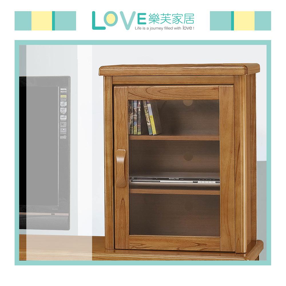 【LOVE樂芙】多愛絲亞羅柚木2尺CD櫃