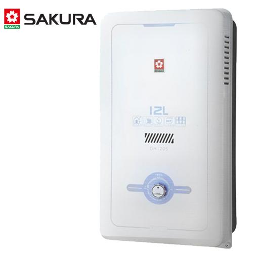 【促銷】SAKURA櫻花 12L屋外屋外型熱水器GH-1205/GH1205 送安裝