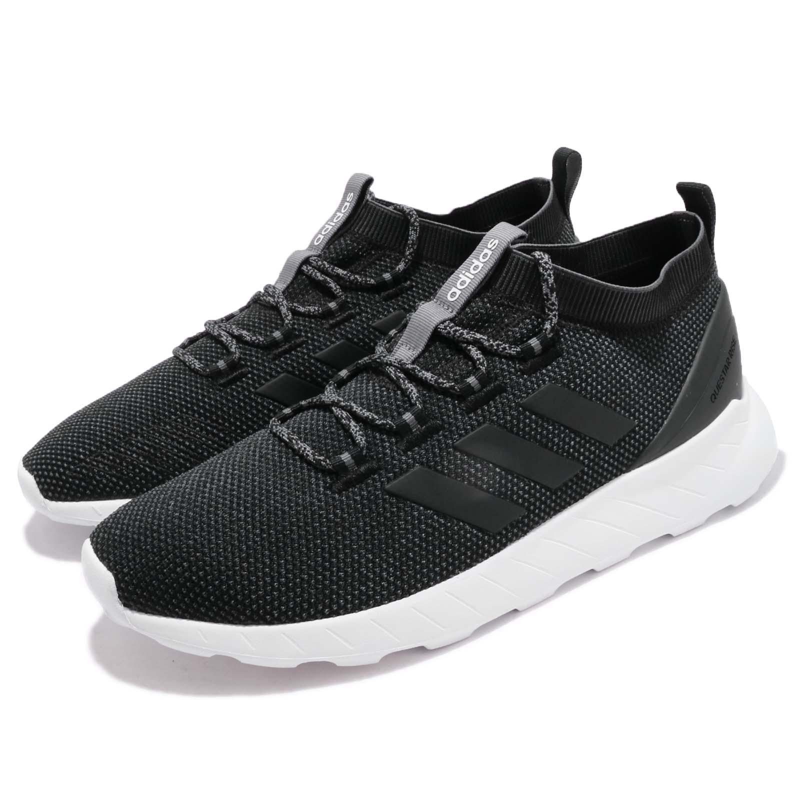 adidas 休閒鞋 Questar Rise 男鞋 BB7183