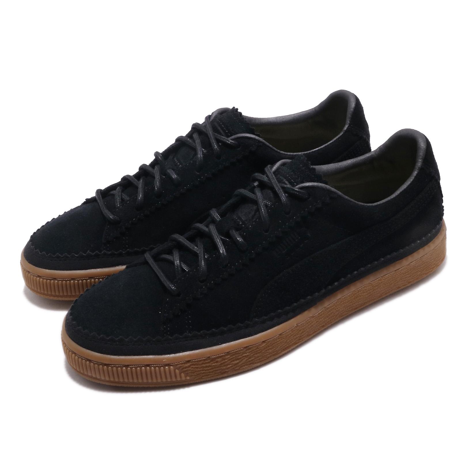 Puma 休閒鞋 Suede Classic 低筒 男女鞋 36663101
