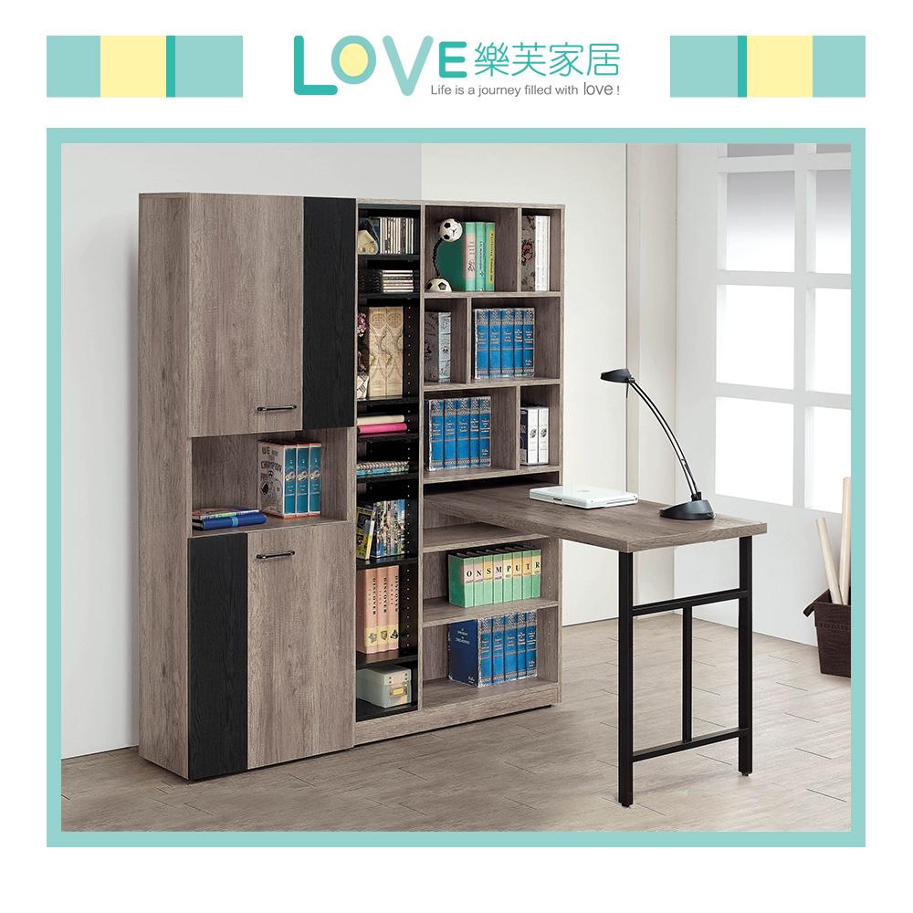 【LOVE樂芙】多奧拉陽古橡色5尺半開放式L型書櫥書桌組(含書桌)