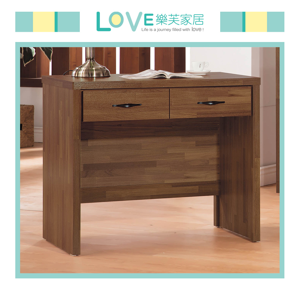 【LOVE樂芙】多莫末積層木3尺雙抽書桌