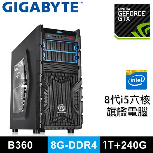 技嘉B360平台 八代六核(i5-8400/8G/1T+240G/GTX1050Ti) 玩家級效能電腦V
