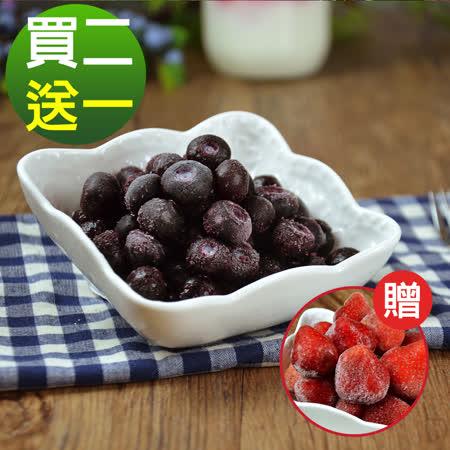 美國原裝 鮮凍藍莓2kg超值組