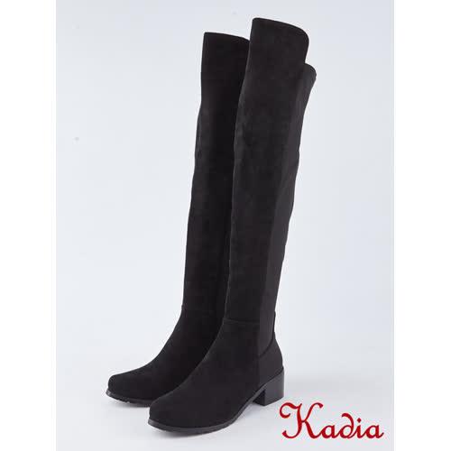 kadia.超顯瘦拼接貼腿過膝長靴(8851-95黑色)