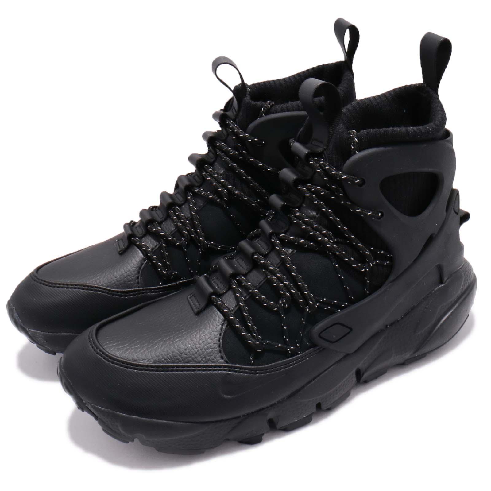Nike 休閒鞋 Footscape Mid 運動 女鞋 AA0519-001
