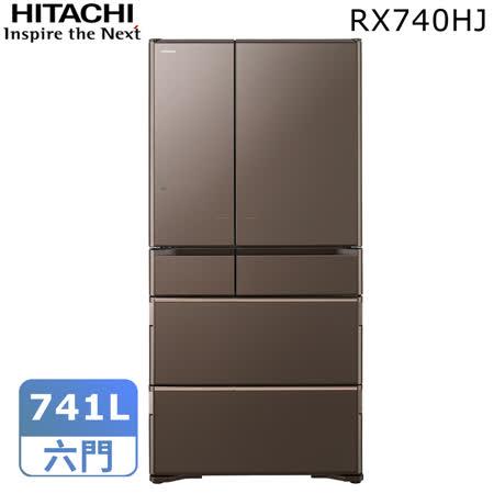 HITACHI 日立 741L 日本原裝變頻六門冰箱