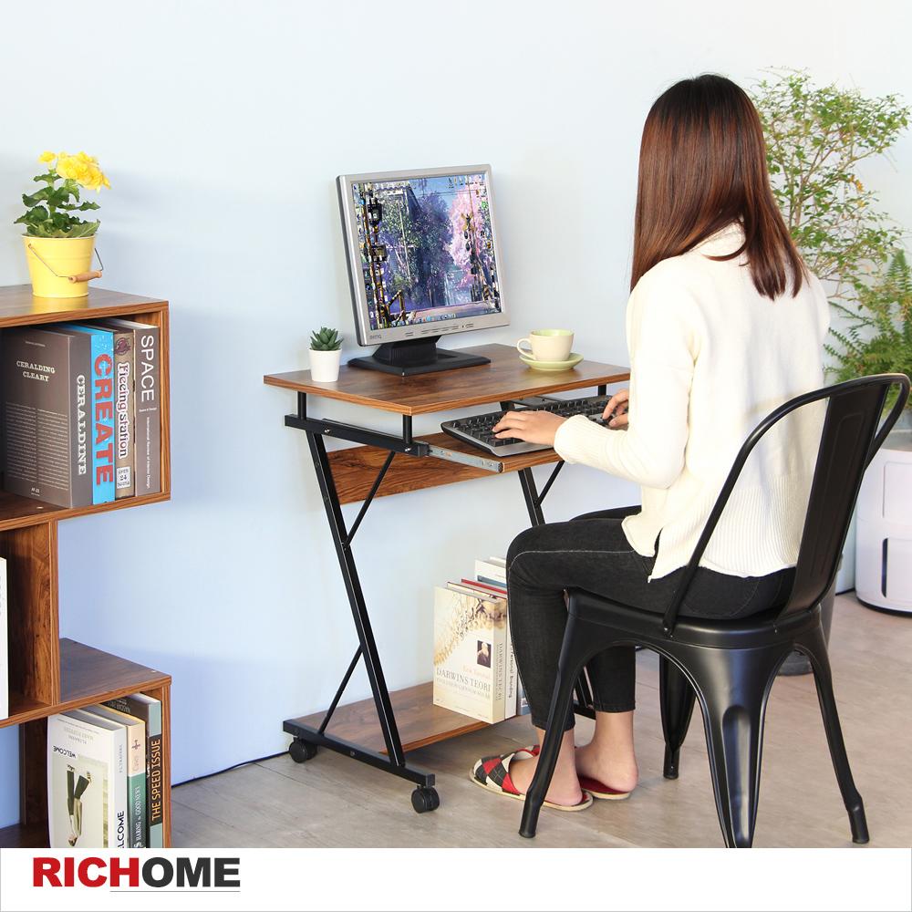 【RICHOME】DM超實用EZ電腦桌