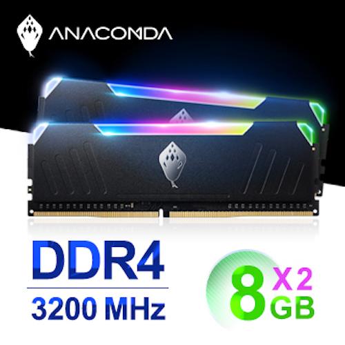 巨蟒DDR4 3200 8GBX2 RGB桌上型記憶體