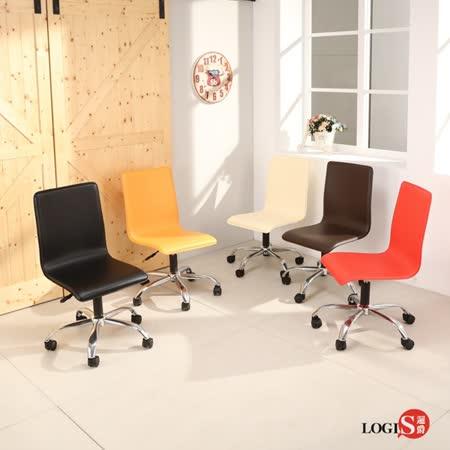 LOGIS-歐維娜鞍皮皮革椅/電腦椅/洽談椅/事務椅/吧椅