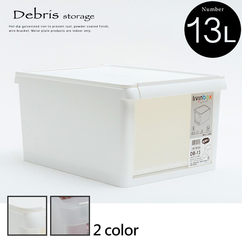 Peachy life 日系多功能整理箱/置物盒/收納盒/塑膠盒-13L