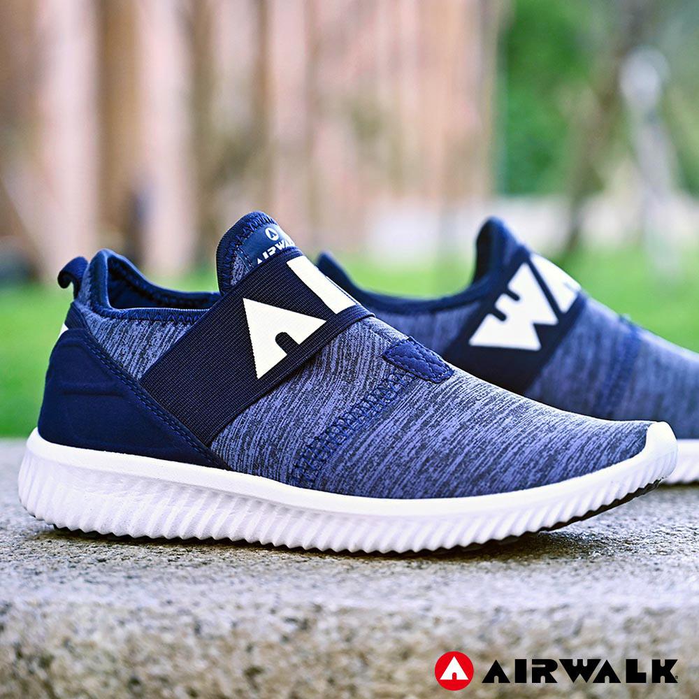 【AIRWALK】高彈力釋壓休閒鞋-深藍