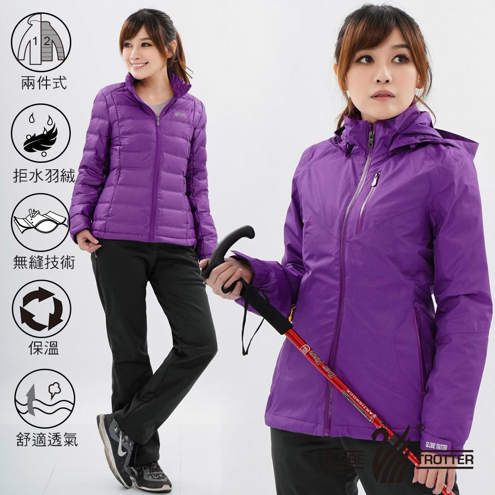 【遊遍天下】女款二件式防風透濕外套+無縫90拒水羽絨外套25003紫色