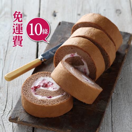 【糖村SUGAR & SPICE】【10條 含運費】HR708哈尼捲-搖滾草莓