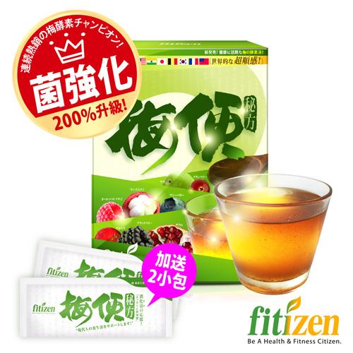 【買1送2】Fitizen_梅便秘方_(15包/盒*1)+送2小包/25ml