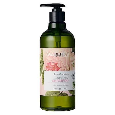 【澳潔蕬】玫瑰天竺葵 洗髮精 500ML / 2入
