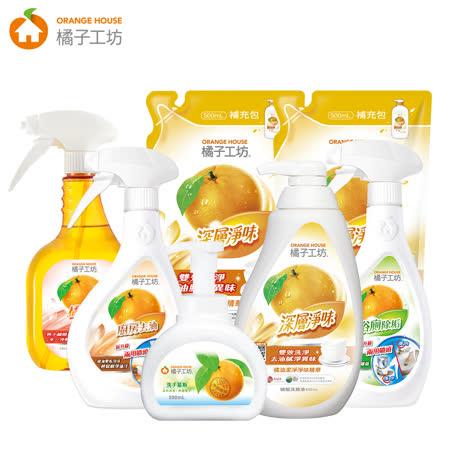 橘子工坊 大掃除廚房浴廁超值組