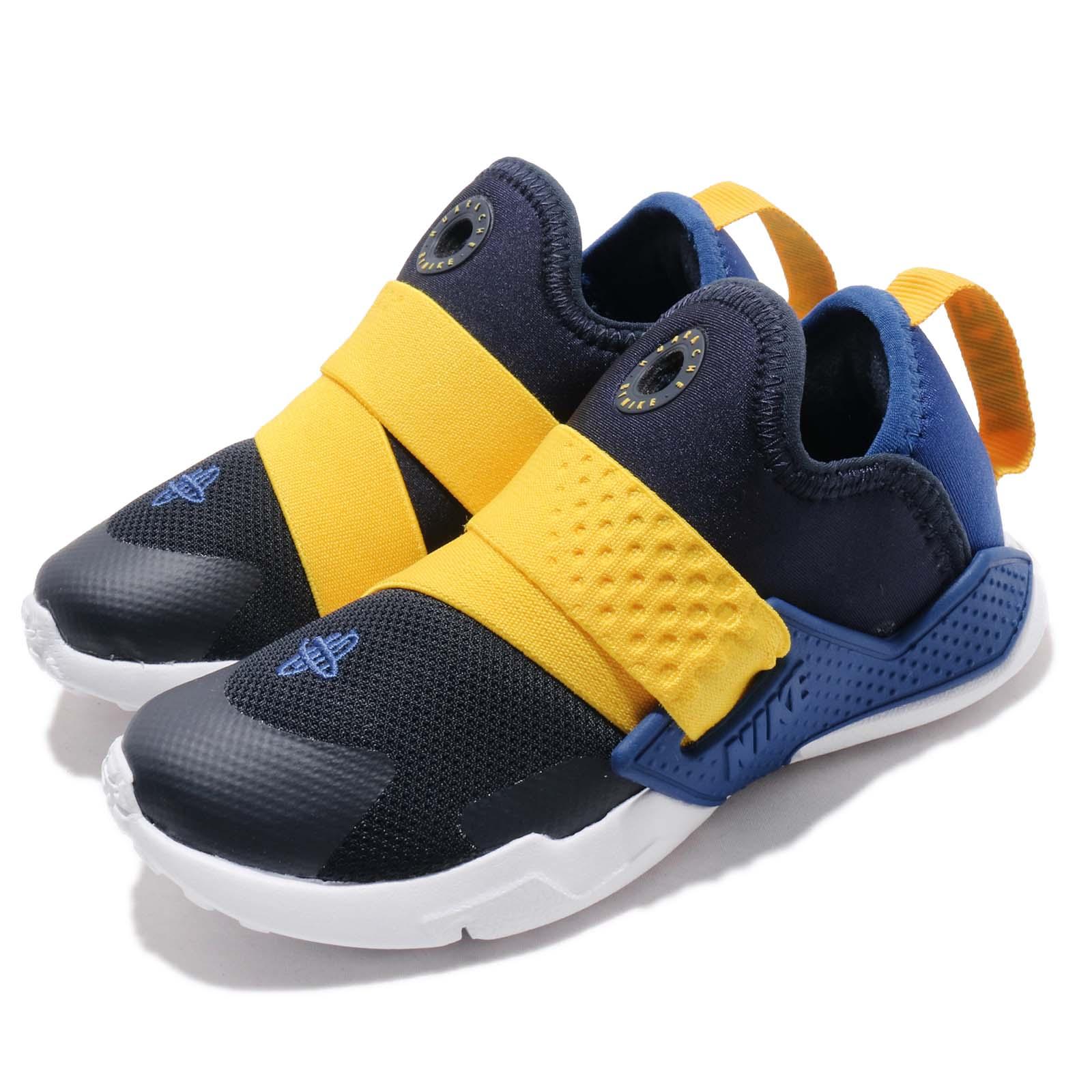 Nike 休閒鞋 Huarache Extreme 童鞋 AH7827-404