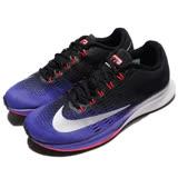 Nike Wmns Air Zoom Elite 9 女鞋 863770-500