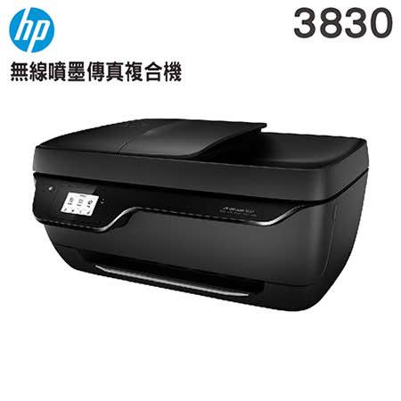 HP Officejet 3830  多功能傳真複合機