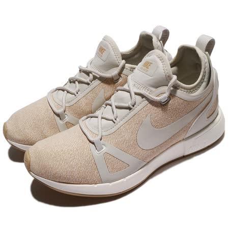 Nike 女 Wmns休閒慢跑鞋