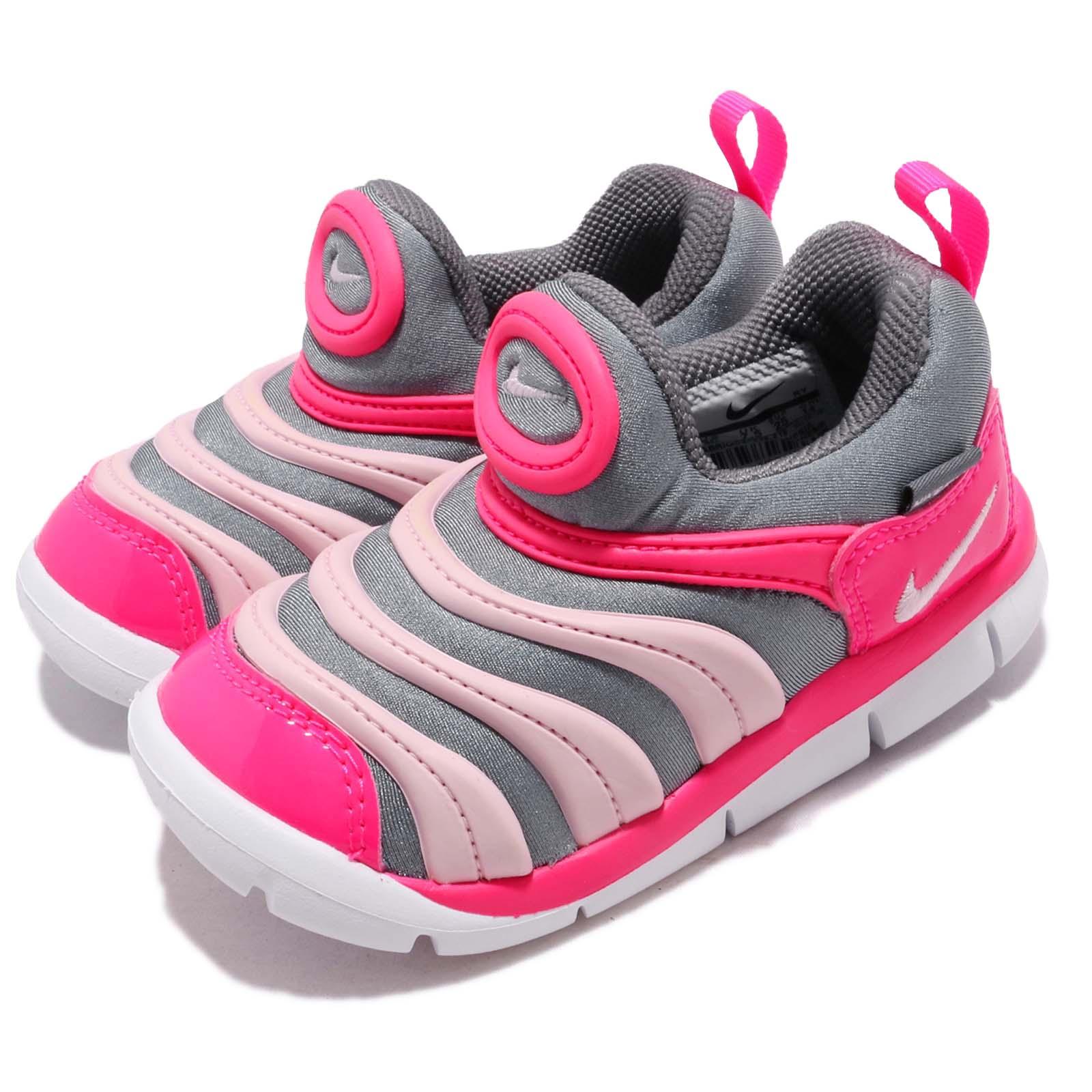Nike 慢跑鞋 Dynamo Free 運動 童鞋 343938-019