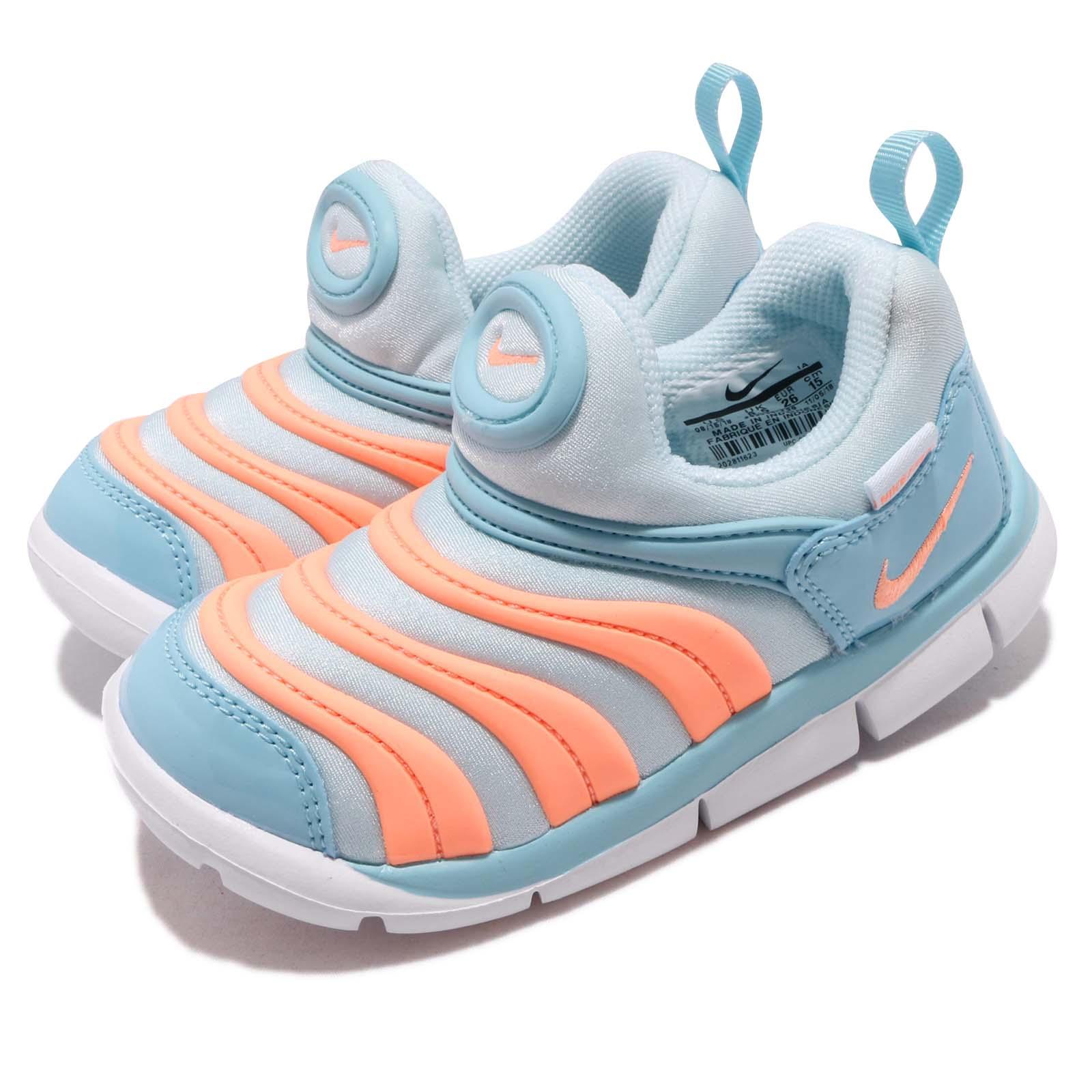 Nike 慢跑鞋 Dynamo Free 運動 童鞋 343938-429