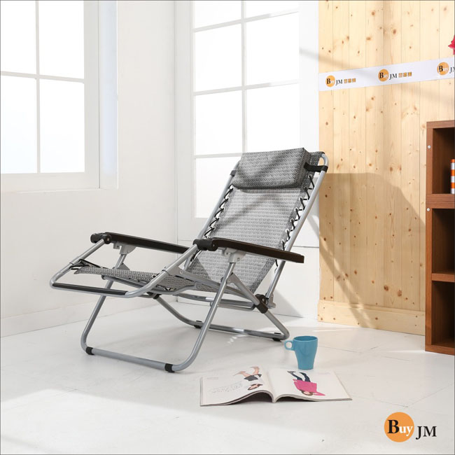 BuyJM小歇專利透氣無段式休閒躺椅/涼椅