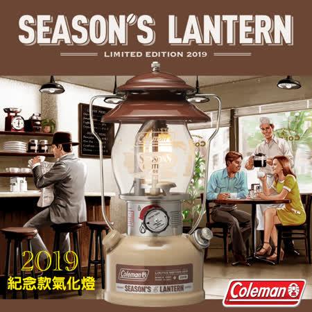 Coleman 附收納提箱 美式復古風格氣化燈