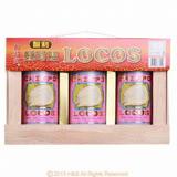 【瀚軒】樂可思智利鮑貝禮盒(2罐)(紙盒)
