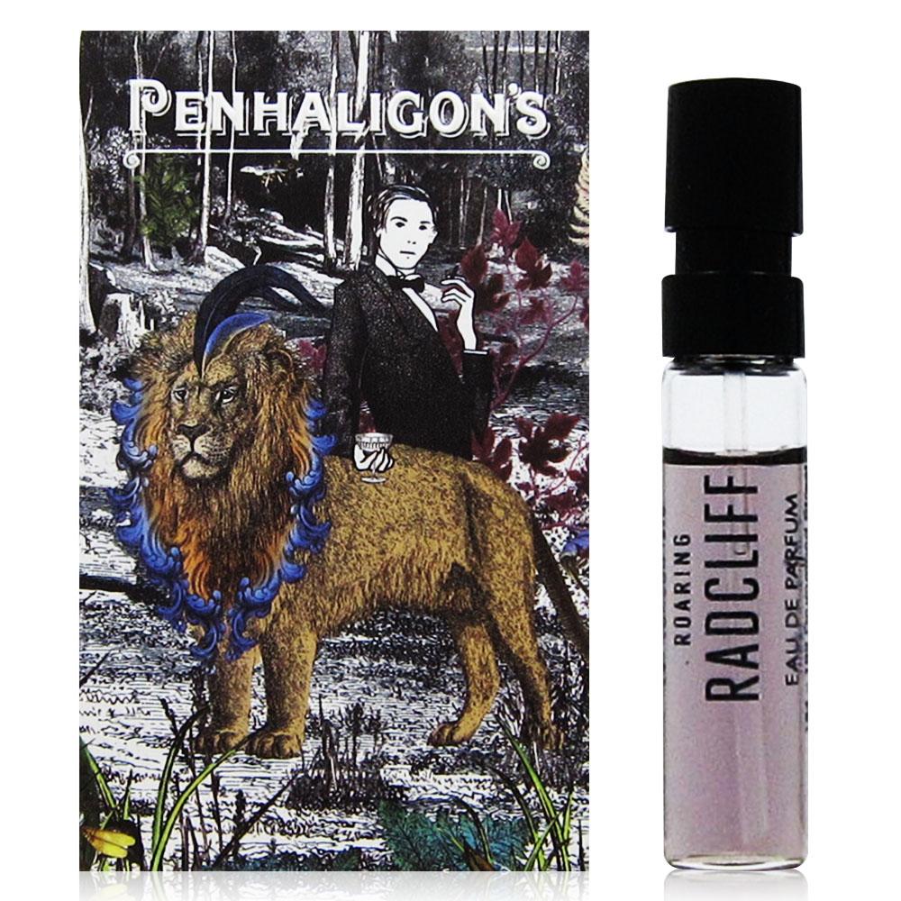 PENHALIGON'S潘海利根 ROARING RADCLIFF獅子 淡香精針管 1.5ml