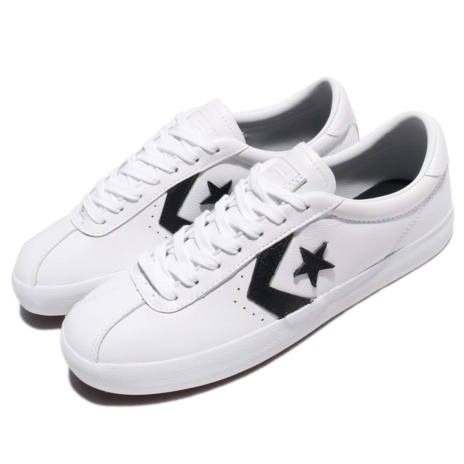 Converse 休閒鞋 Break Point 運動 男女鞋 157777C