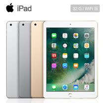 Apple iPad 9.7吋 32GB Wi-Fi+Cellular版 平板電腦-太空灰(2017版)