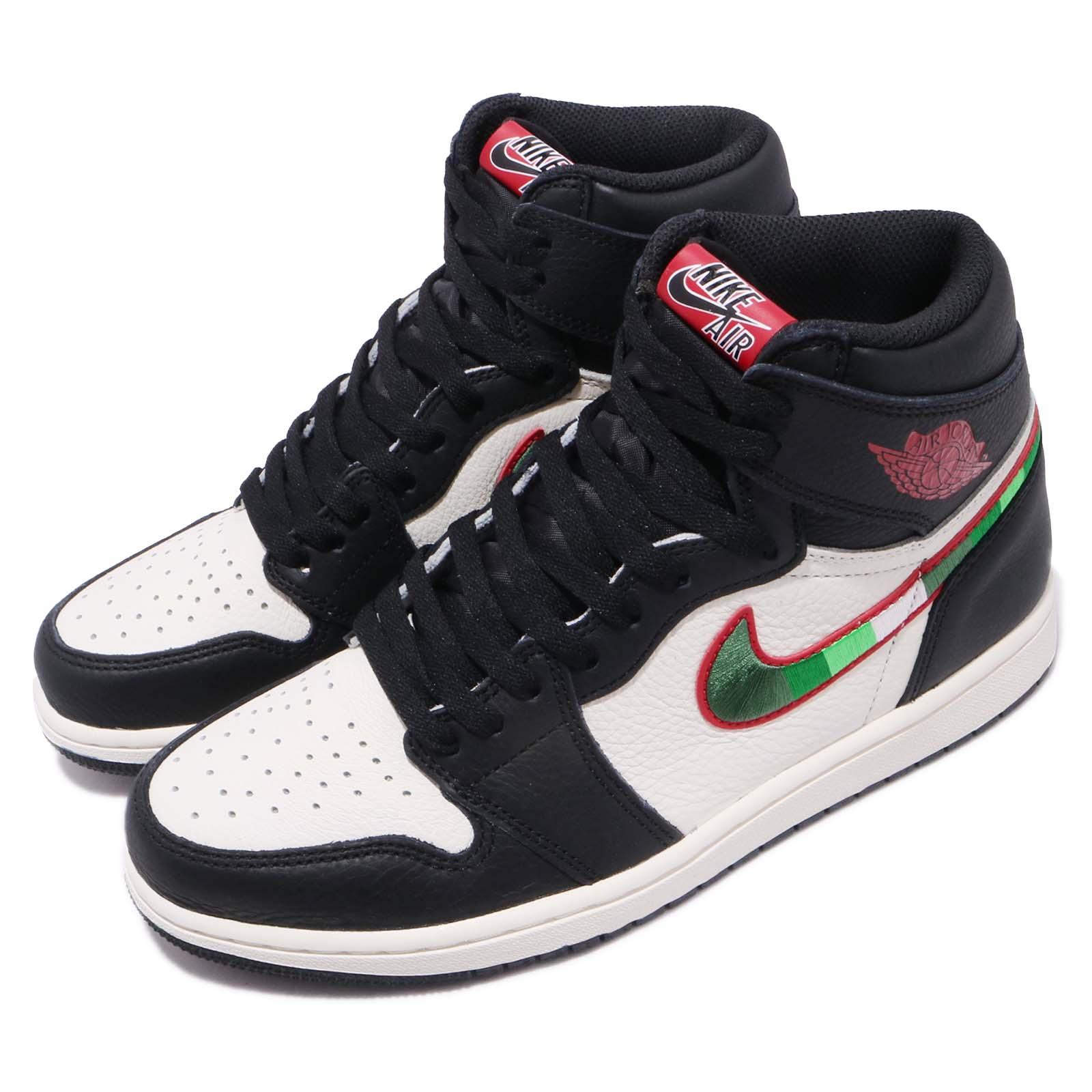 Nike Air Jordan 1 Retro 男鞋 555088-015