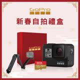 【GoPro】HERO7 Black新春自拍禮盒(忠欣公司貨)